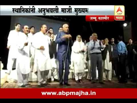 Jammu kashmir: farooq abdullah dance at program
