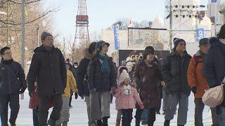 【HTBニュース】「観光税」で3案 税収最大30億円見込む