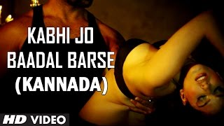 Kabhi Jo Baadal Barse Kannada Version Ft. Hot Sunny Leone | Jackpot | Aman Trikha