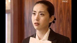 Video Hotelier, 14회, EP14, #1 download MP3, 3GP, MP4, WEBM, AVI, FLV Maret 2018