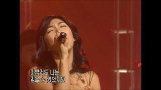 Video 【TVPP】S.E.S - Just In Love, 에스이에스 - 꿈을 모아서 @ Music Camp Live download MP3, 3GP, MP4, WEBM, AVI, FLV Mei 2018