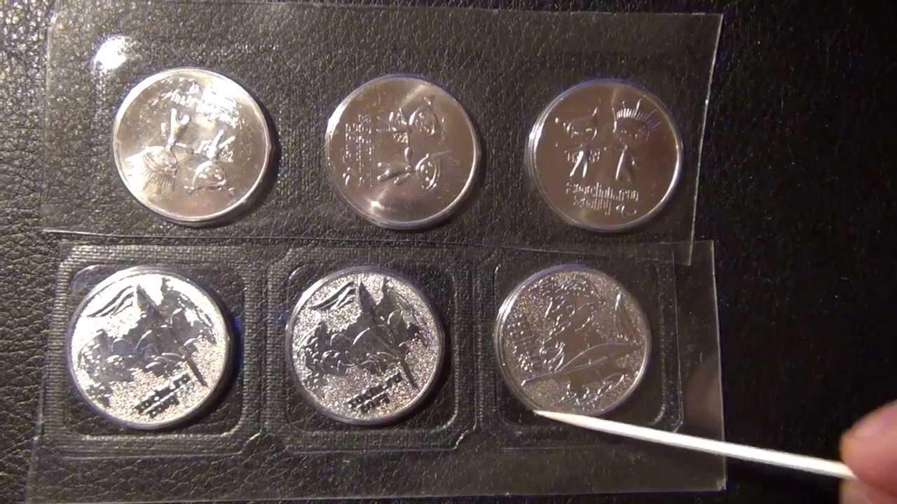 Сколько стоит монета 25 рублей олимпиада сочи истребление волков 7 букв