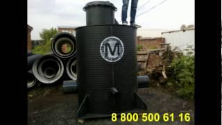Пластиковый колодец (водонапорный) МАГНАТ(Производим пластиковые колодцы любого назначения и конфигурации (канализационные, кабельные, пожарные,..., 2016-11-22T14:38:30.000Z)