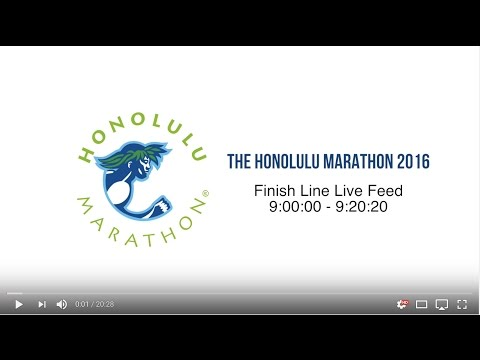 Honolulu Marathon 2016 Finish Line Video Feed 9:00:00 - 9:20:20