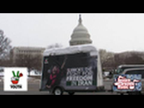 Mobile Billboard Campaign in Support of Iranian Freedom - At Iranian Interests Section, DC