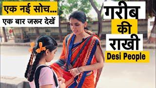एक बार जरूर देखे!    गरीब की दिवाली    Garib Ki Diwali    heart touching story!!