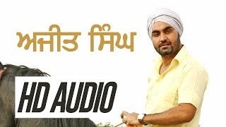 Ravinder Grewal | Ajit Singh | HD AUDIO | Latest Punjabi Song 2014