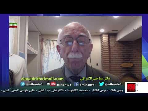 ادامه  نظری به تاریخ مهاجرت وسکونت مردمان ایران(64) با دکترضیا صدر الاشرافی