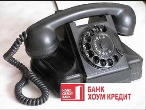 Как позвонить оператору восточного банка