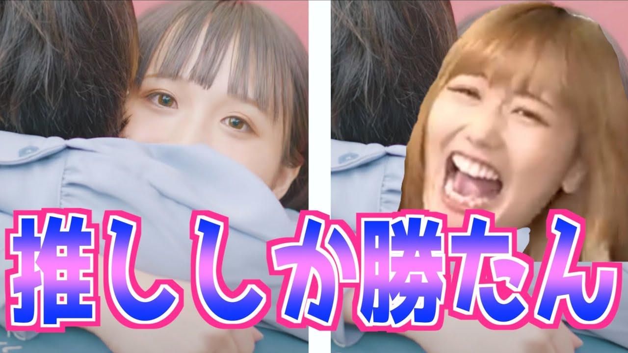 【何度も死んじゃう】オタク同士で@小豆×いりぽんの新作動画を見た反応