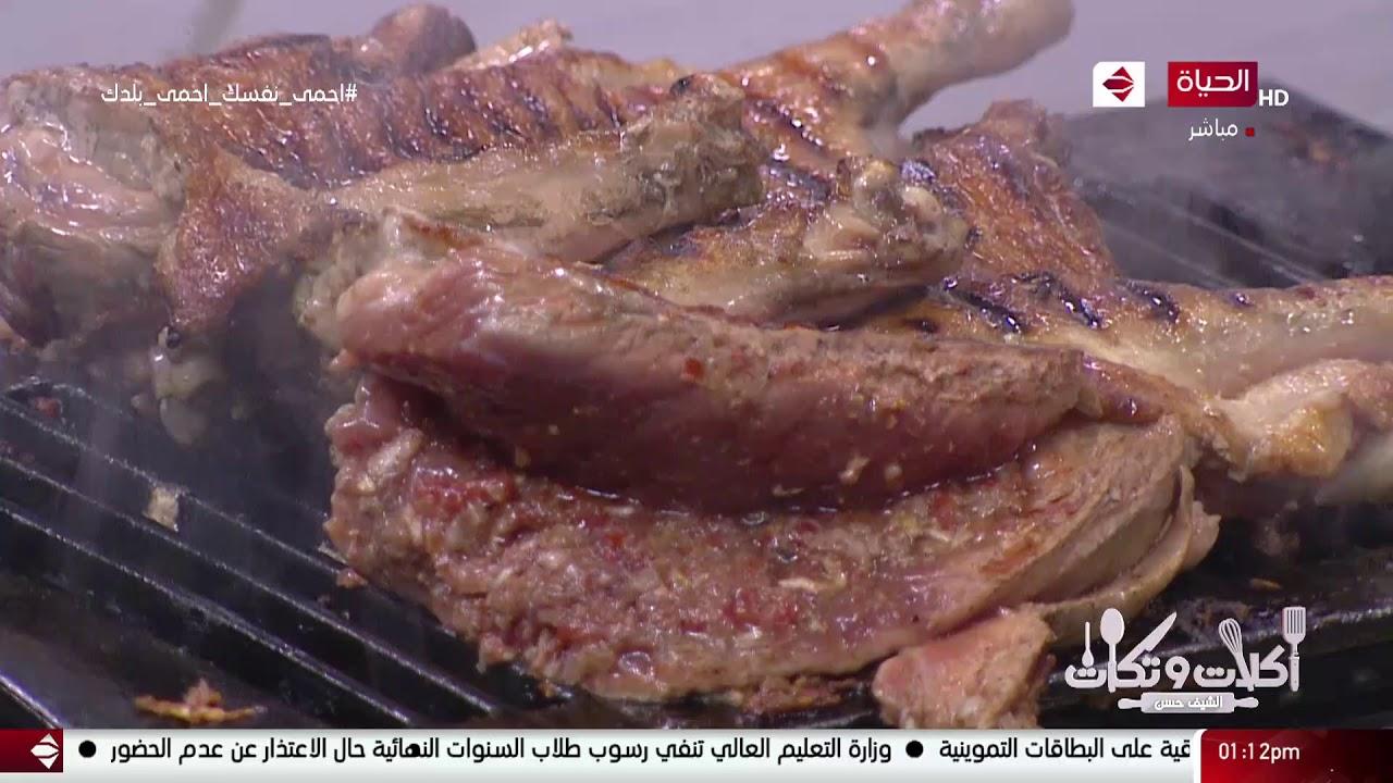 أكلات وتكات - طريقة عمل بط العابد بمقلوبة الباذنجان مع الشيف حسن