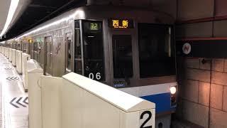 福岡市営地下鉄空港線1000系普通列車