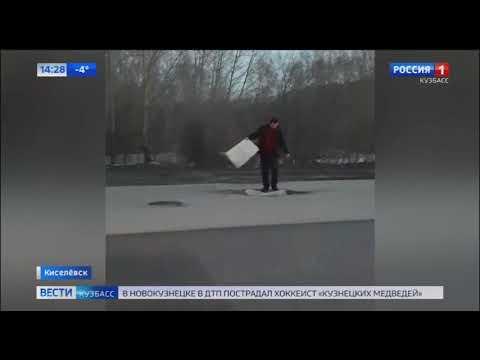 Жители Киселевска своими руками отремонтировали городскую дорогу