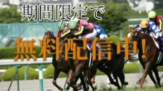競馬をより楽しくする情報が満載↓↓↓ http://irunr.info/i/Q67Hpm ------...