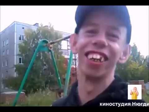 смешно до боли)) видео –