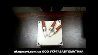 Датчик уровня РОС301 видео укргазавтоматика регулятор сигнализатор(, 2014-04-02T20:14:57.000Z)