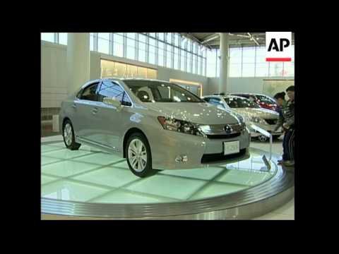 File of Prius and Lexus hybrids as Toyota recalls Japanese models