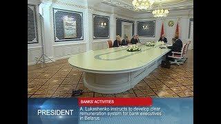 Belarus News │ Belarus today │ news in Belarus 17 11 2017