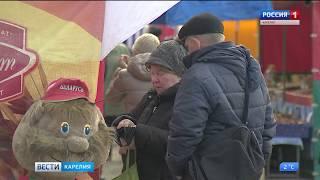 В Петрозаводске  открывается «Универсальная ярмарка»