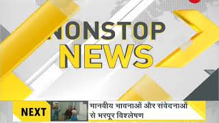 DNA: Non Stop News, December 29, 2017