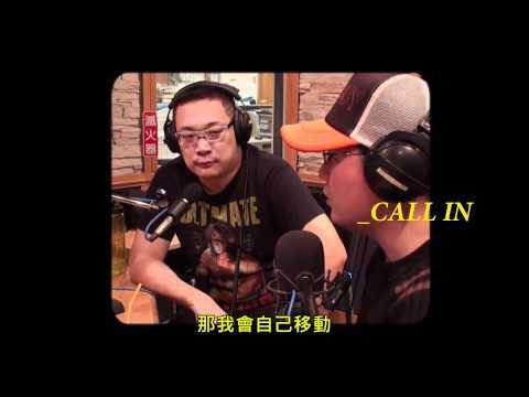 朱學恒之阿宅反抗軍電台2012/04/08(史旺基篇)精華片段