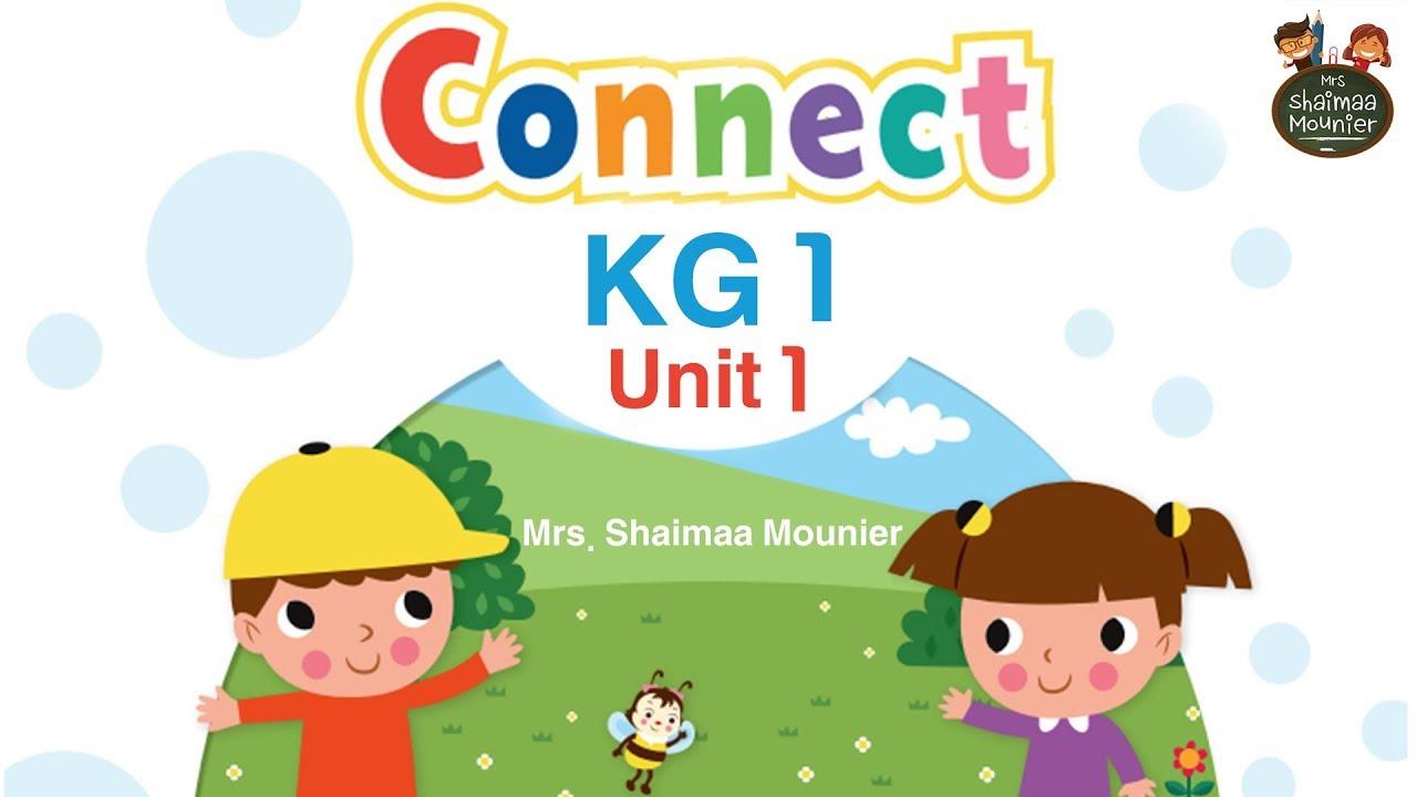 كتاب connect 1