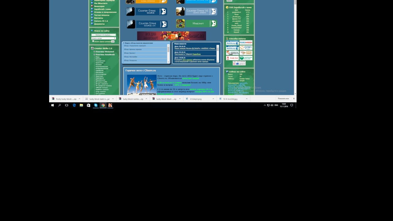 Сервер на хостинг csserv хостинг для терминального сервера