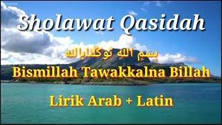 Sholawat Qasidah Bismillah Merdu (Lirik Arab + Latin)