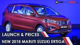 New 2018 Maruti Suzuki Ertiga Launched In India: Prices, Interiors and Engine Specs