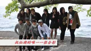 《中国留学回忆~My Memories 4year in China》
