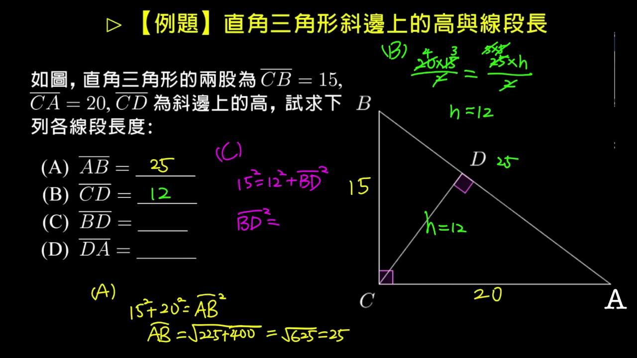 最高の畫像: ここへ到著する 正 三角形 の 公式