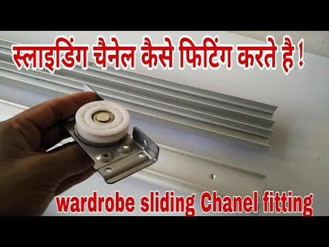 Wardrobe sliding Chanel fitting video ! How to install Chanel in wardrobe