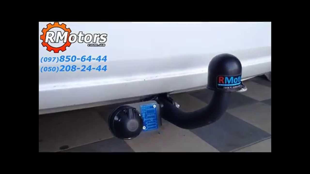 Купить фаркоп (прицепное устройство) для volkswagen polo sedan (2010-н. В. ) от импортера. Предоставляем сертификат качества, помогаем с.