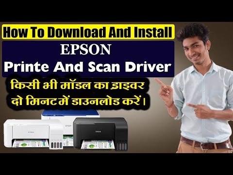 how-to-download-eposn-printe-and-scanner-diver-|-all-model-l3110,3115,3100,3150-|-complete-process