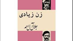 Persian Audio books