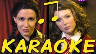 KATNISS vs HERMIONE Karaoke (Princess Rap Battle) Instrumental Sing-along