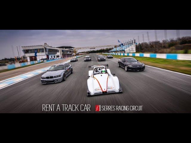 Ζήσε την απόλυτη εμπειρία οδήγησης στη πίστα των Σερρών!Experience Serres Circuit with Trackspeed