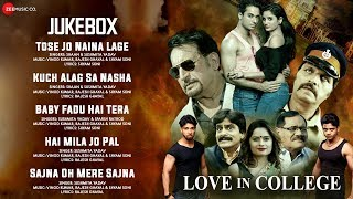 Love In College - Full Movie Audio Jukebox | Sapan Krishna & Priya Gupta