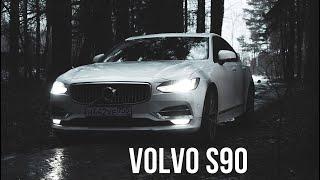 Volvo S90 Тест-драйв и обзор