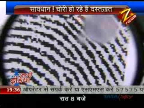 Bank fraud case Sloved on Zee News by Aaider Detective Services