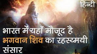 कैसे बनी एक दिन में 1 करोड़ मूर्तियां   Biggest Mystery of Unakoti in Hindi