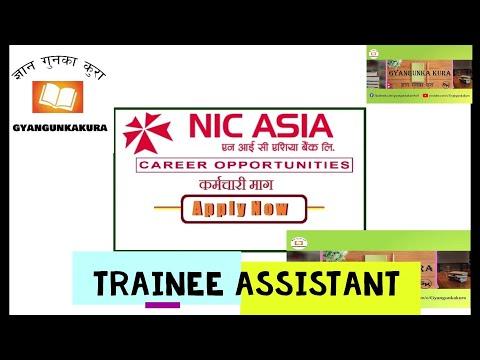 NIC ASIA Bank Vacancy  - Trainee Assistant  (सम्पूर्ण जानकारी)