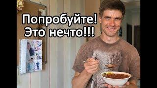 Рецепт томатно сливового соуса