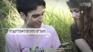 מיקרוביום - עברית
