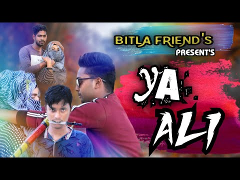 ya-ali-|-bina-tere-na-ek-pal-ho-|-sr-|-zubeen-garg-|-heart-touching-,-bitla-friends-presents