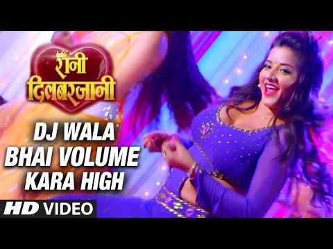 DJ WALA BHAI VOLUME KARA HIGH | MONALISA - Latest Hot Item Dance Video Song 2017 | RANI DILBARJAANI