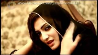 Che Pa Ma Mayanee De | Gul Rukhsar | Pashto New Song 2017 |  HD