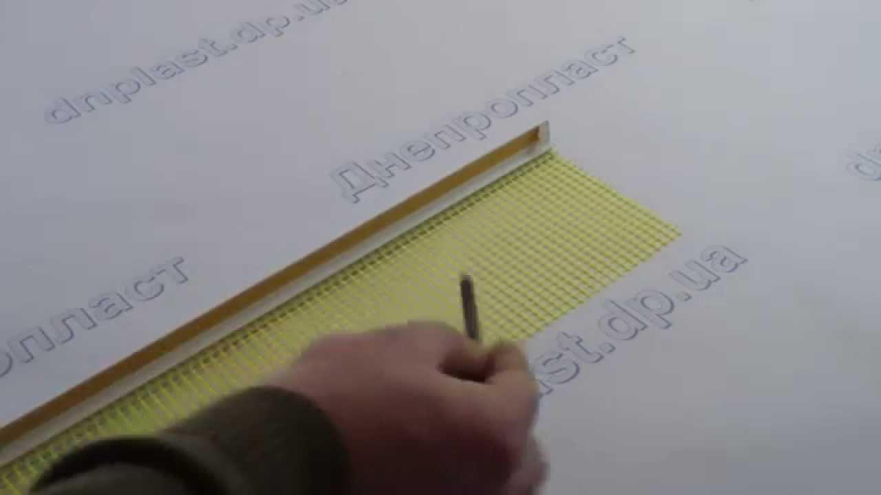 Профиль оконного примыкания (обзор). - YouTube