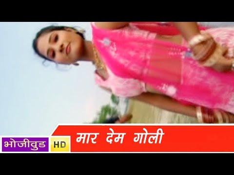HD मार देब गोली | Mar Deb Goli | Sivam Tiwari | ...