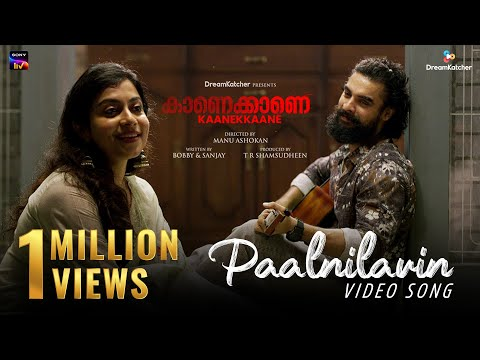 Paal Nilavin Poykayil Lyrics   Kaanekkaane Malayalam Movie Songs Lyrics